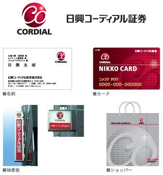 日興 コーディアル グループ